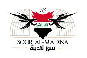 Soor AL-Madina